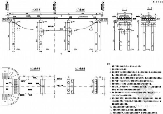 [湖北]新建8.5m宽后张法3X16m预应力正交预制空心板桥施工图35张(钻孔灌注)