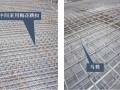 建筑工程钢筋工程质量标准做法讲义