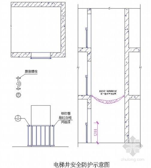 [江苏]板式小高层安全专项施工方案(框剪结构)