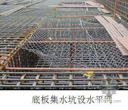 辽宁某高层住宅小区工程施工组织设计(剪力墙 32层 漫画图片)