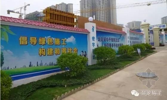 [浙江]高层住宅小区质量及安全文明标准化照片赏析