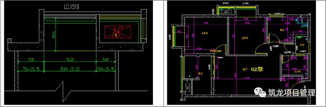 结构、砌筑、抹灰、地坪工程技术措施可视化标准,标杆地产!_72