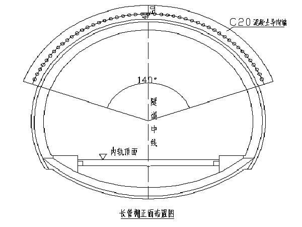 [江西]石板丘隧道施工组织设计(100页)