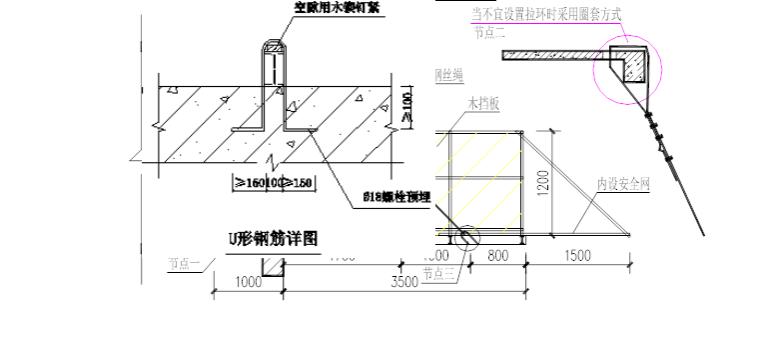 [重庆]龙湖·春森彼岸四期工程T2-3栋外架方案