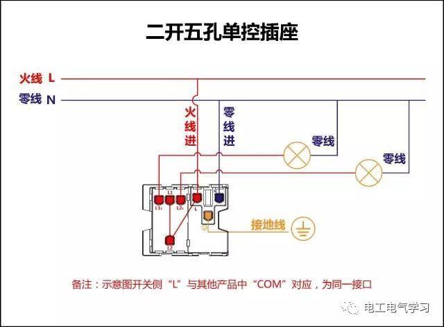 【电工必备】开关照明电机断路器接线图大全非常值得收藏!_5
