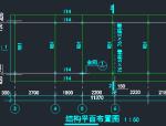 钢管斜屋面施工图