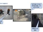 【龙湖】瓦屋面构造及防水质量控制(共38页)