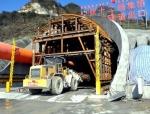 铁路隧道评估报告