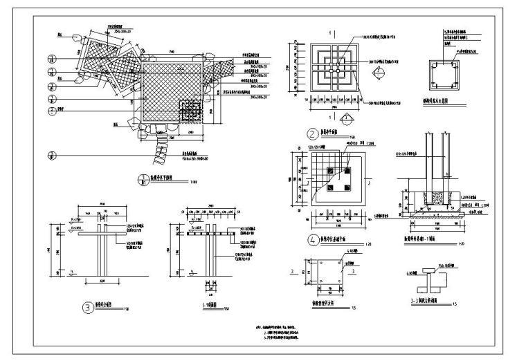 某小区景观设计施工图(包含CAD)