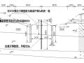 水利水电工程泵站水闸施工组织设计(word,共176页)