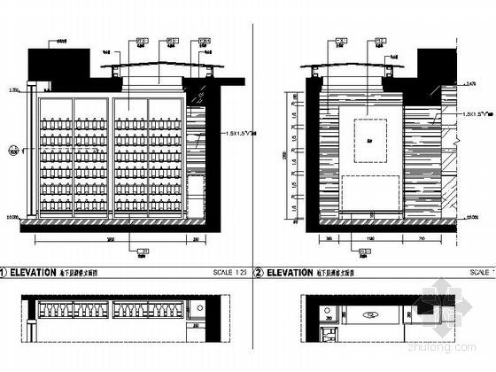 [浙江]某公馆时尚简欧三层别墅装修图(含效果)酒窖立面图