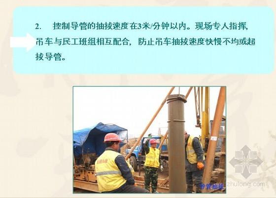 提高海水环境钻孔灌注桩基础的一级桩率(现场型QC)