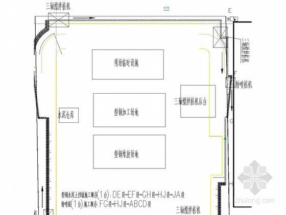 [湖北]水泥土搅拌墙基坑支护及土方开挖施工方案