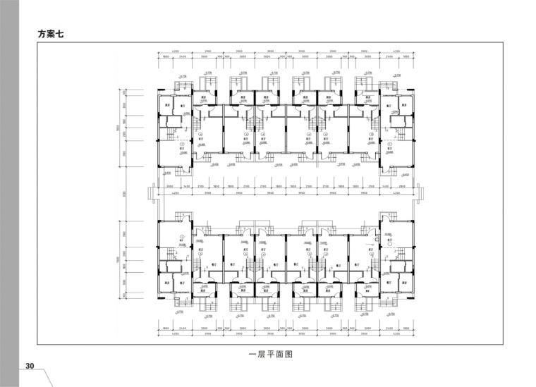 新农村建设农房设计(7个方案,可供参考,实用美观)-30.jpg