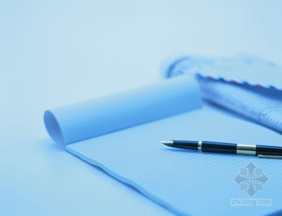 [福建]2011年安装造价员考试实务(真题)