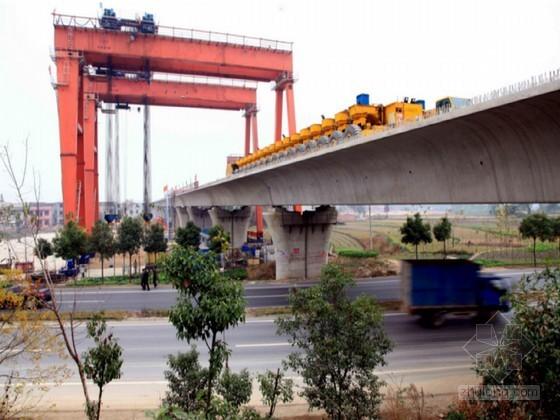 (48+80+48)m铁路特大桥连续梁专项施工方案109页
