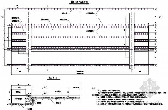 预制箱梁场地施工方案图(中铁)