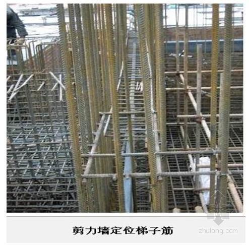 [北京]游泳馆改扩建工程创优施工策划方案(图)