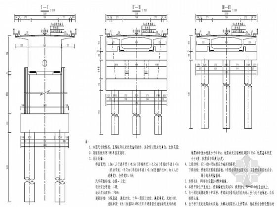 [湖南]预应力变截面现浇箱梁大桥及接线道路工程施工图458页