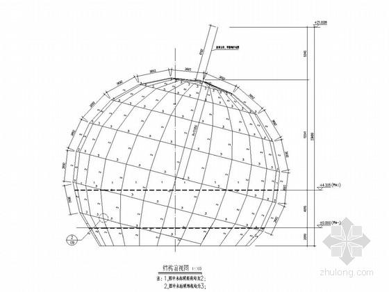 球形网架及桁架双层旋转木马结构施工图