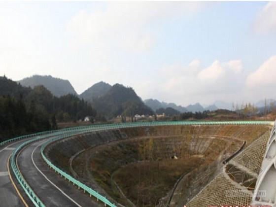[河北]高速公路U型转弯车道工程实施性施工组织设计81页(路基宽34.5m)