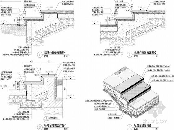 [深圳]高端私人别墅景观细节扩初设计方案(独家原创)