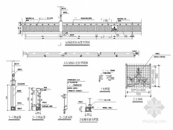 多座桥梁栏杆油漆涂装工程全套施工图(15张)