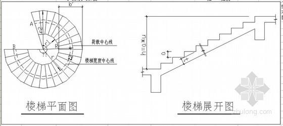 螺旋楼梯计算表格
