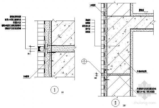 外墙边梁与墙体交接处密封式分格缝构造
