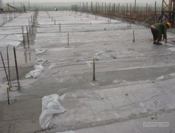 建筑工程大体积混凝土质量控制措施PPT讲义
