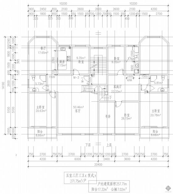 复式一梯二户五室三厅三卫户型图(272)
