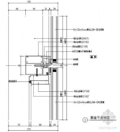 隐框玻璃幕墙节点(二)
