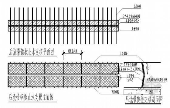 综合楼木胶合板模板施工技术交底