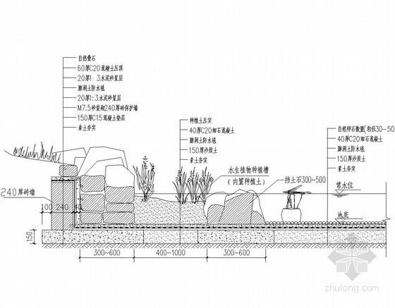 驳岸施工图节点详图