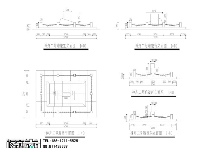 神舟飞船1-6号落点雕塑[纪念版]—杨强设计_6
