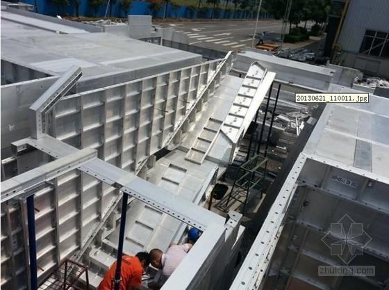 建筑工程铝合金模板安装施工工艺流程图文解说