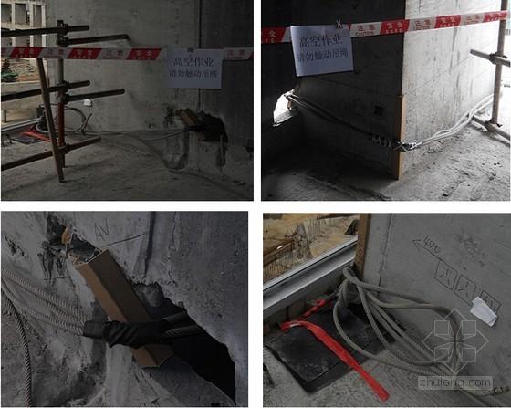 [四川]超高层住宅楼工程线管支架安装蜘蛛人安全施工方案