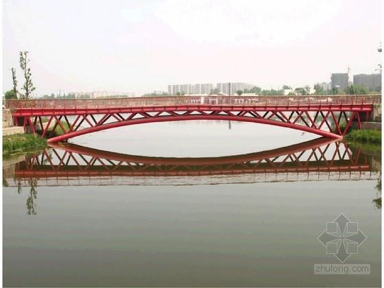 单跨23m钢拱梁组合结构人行桥施工图(三阶基础)