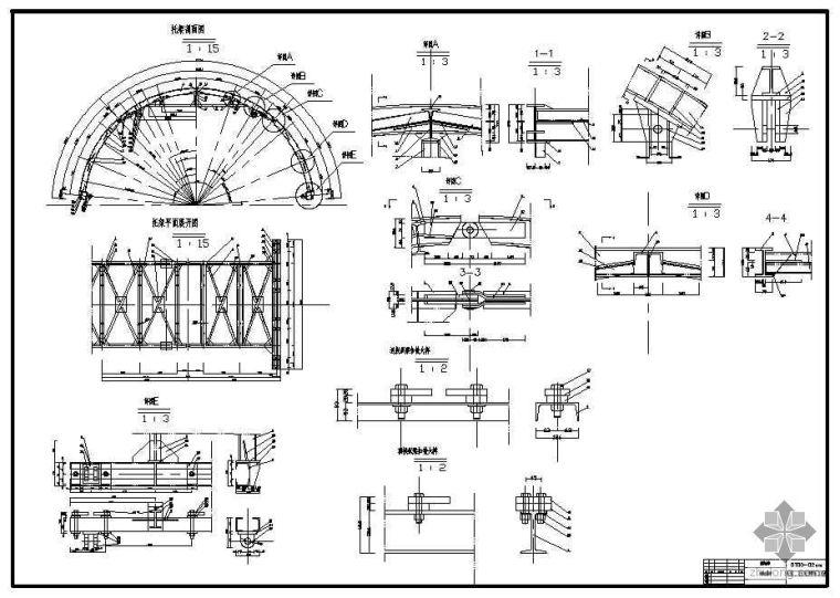 某隧洞钢模台车设计图纸