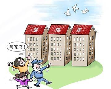 中央坚持住房居住属性,2017保障成房地产发展重点!
