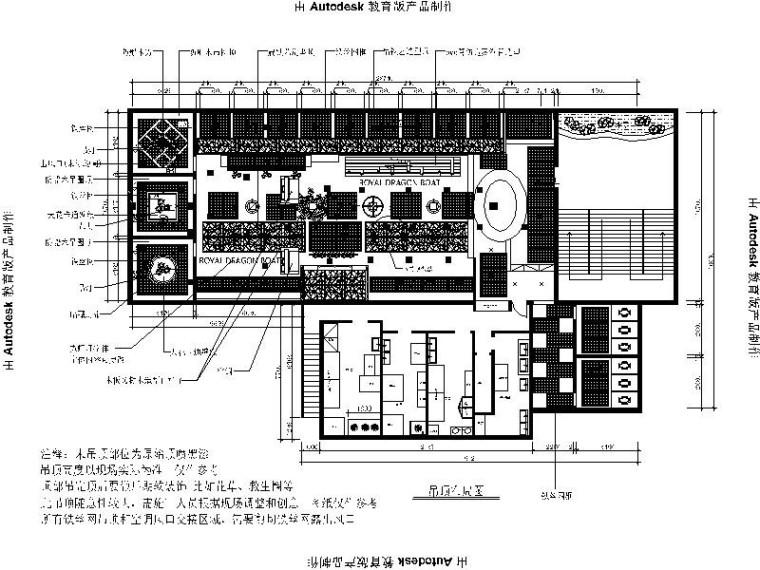 [山西]时尚个性音乐主题餐厅室内设计施工图(含效果图)