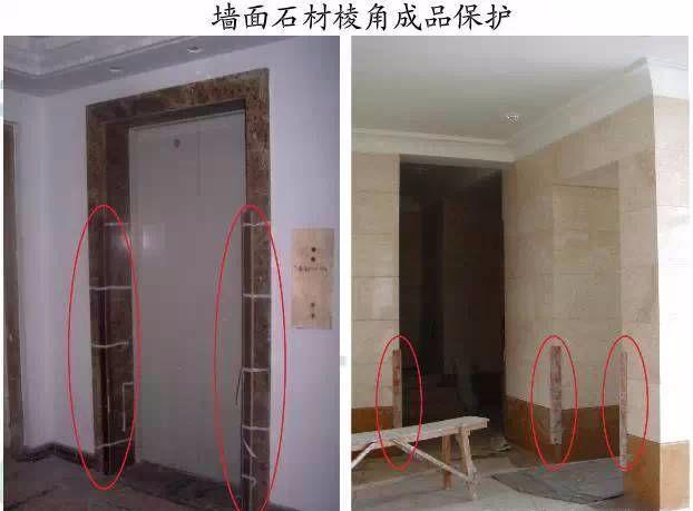 墙面石材施工细部构造3大要点(图文)