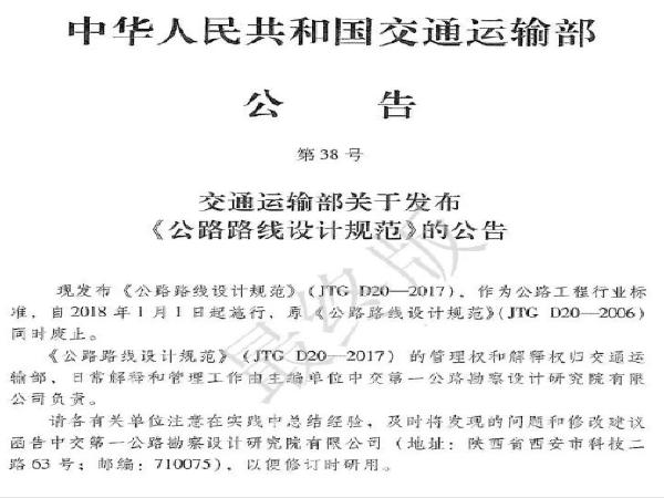丹江口汉江公路大桥钢栈桥计算书