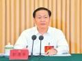 中共四川省委关于全面推动高质量发展的决定