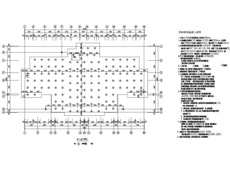 24层安置房小区住宅楼结构施工图