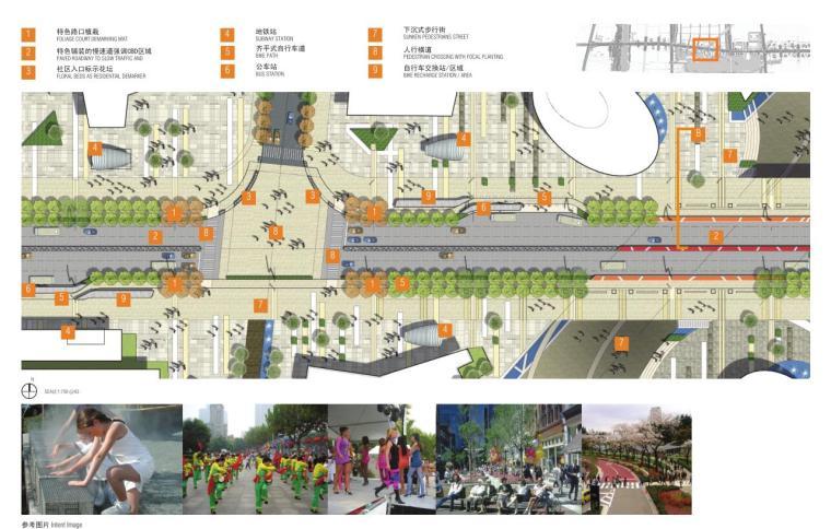 【浙江】杭州某大道景观提升工程改造文本PDF(168页)_10