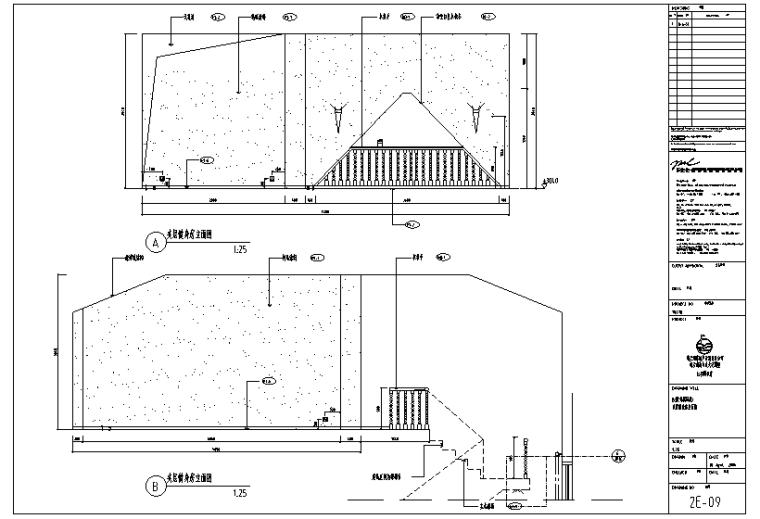 深圳观澜高尔夫别墅样板间B型室内设计施工图
