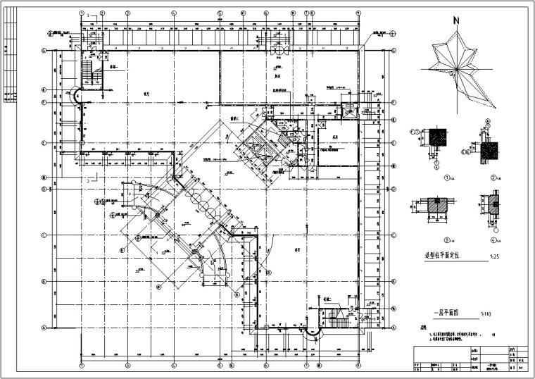 现代高层宾馆酒店建筑设计施工图CAD-现代多层酒店建筑设计平面图