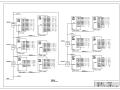 [天津]新立街综合办公楼全套电气图纸