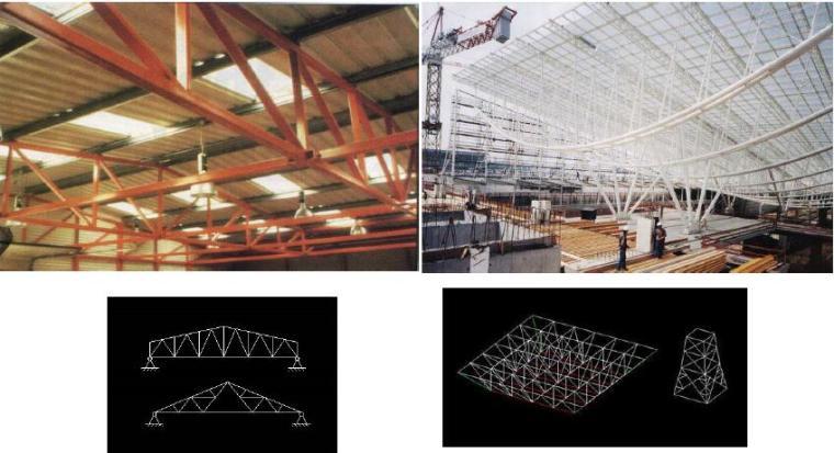 建筑工程钢结构及幕墙设计与施工培训讲义(79页)